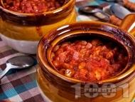 Рецепта Бавно печен постен бял боб в глинен гювеч или гювечета за Бъдни вечер на фурна